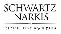 ייעוץ ארגוני- שוורץ נרקיס משרד עורכי דין