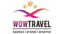 שיווק דיגיטלי- Wow Travel
